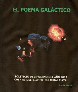 20120903135221-poema.jpg